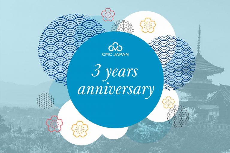 CMC Japanの設立3年の記念