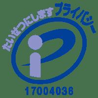 CMC Japan は、プライバシーマークを取得しました