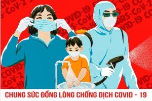ベトナムの新型コロナ防止ポスター