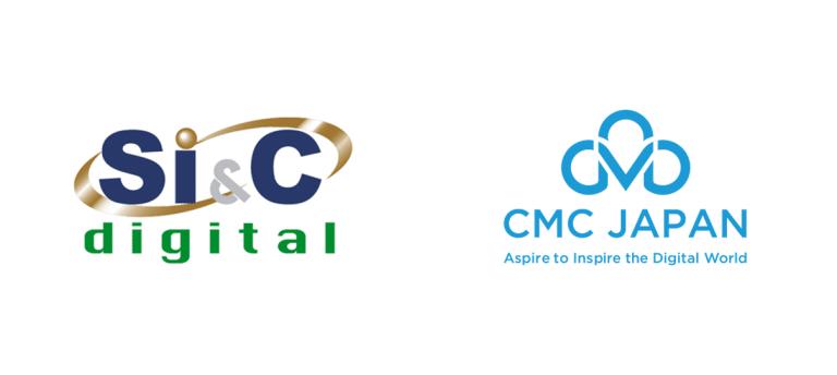 SI&CデジタルとCMC Japanの協業